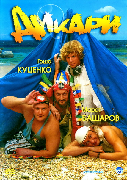 nudisti-trahayutsya-smotret